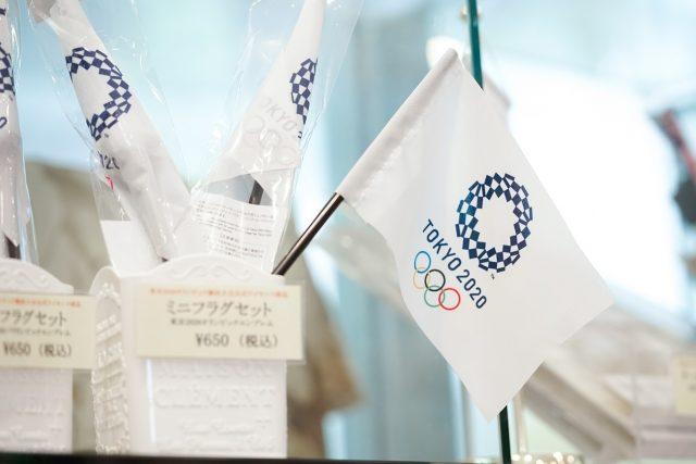 tokyo 2020 Sportstar Magazine